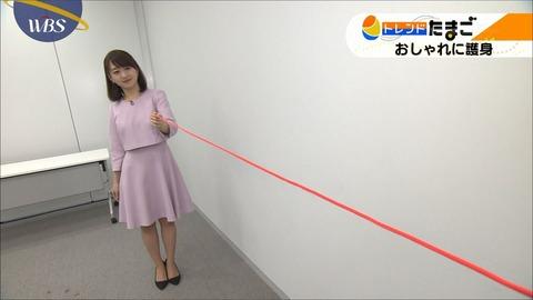 katafuchi17013023