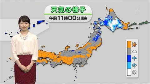 宮崎由衣子の画像 p1_2
