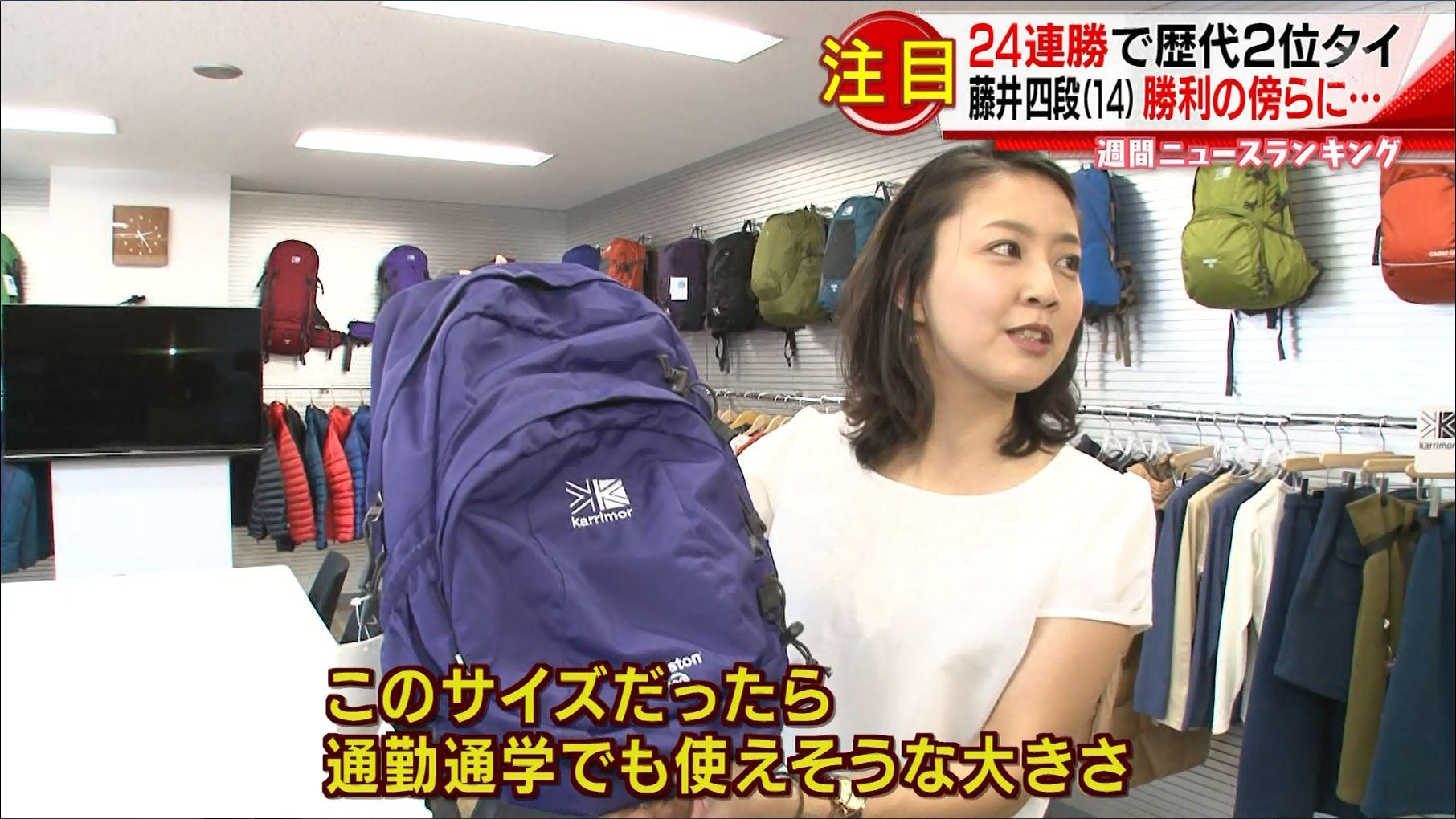 矢島悠子 スーパーJチャンネル 1...