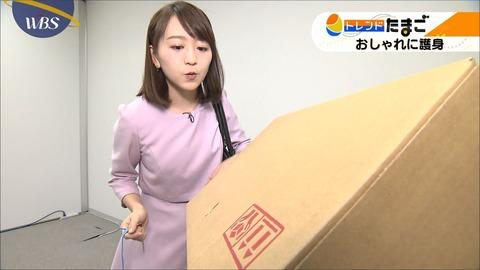 katafuchi17013021