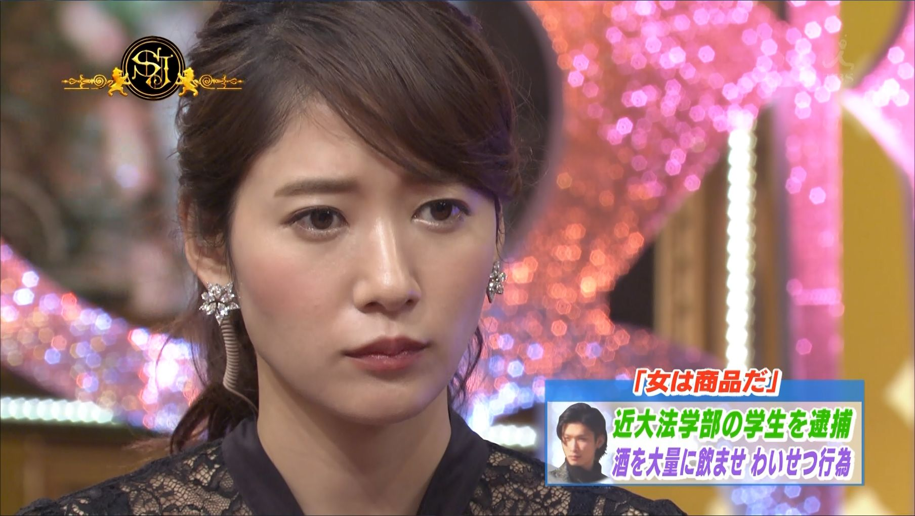 TBS★吉田明世 Vol.52★サンジャポでビビット!©2ch.netYouTube動画>8本 ->画像>390枚