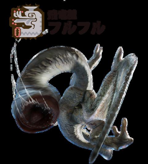 furufuru-1
