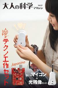 japaninotop