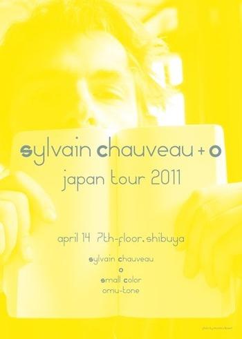 sylvain_7th