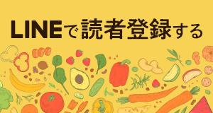 banner_line_off (4)