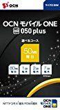 【格安スマホへの道】その1『ocn モバイル one 050 plus』を買ってみた!