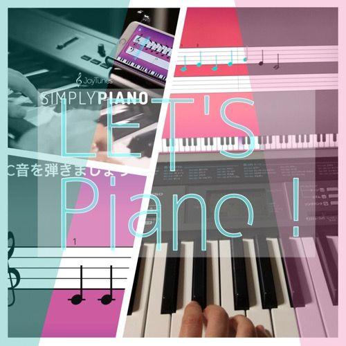 月約700円で本格レッスン!iPhoneピアノ練習アプリ『simpley piano』が超楽しい!