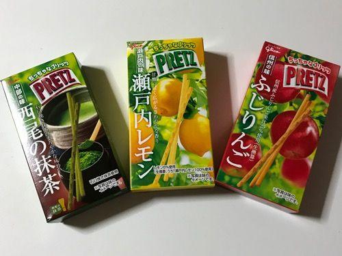 プリッツ日本味めぐり写真5