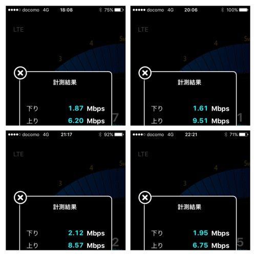 b-mobile速度チェックスクショ夜間