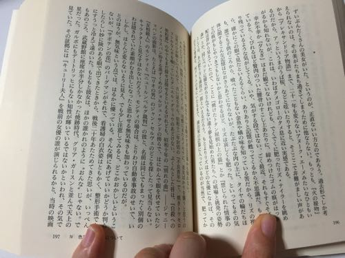 ケンタウロスの〜文字写真