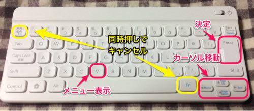 ポケモンキーボード画像2