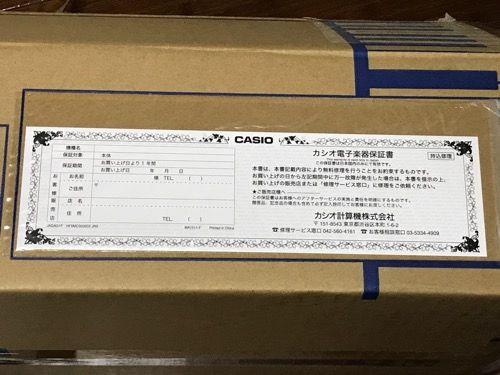 カシオ電子キーボード開封写真5