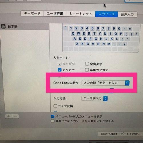 Macアプリスクショ4