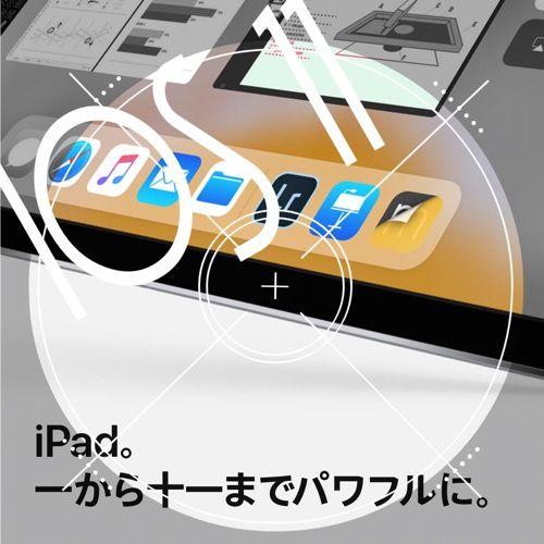 iOS11イメージ