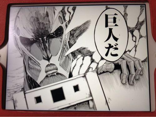 LINEマンガ進撃の巨人画像