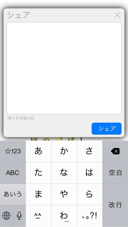 kindleアプリ画像3