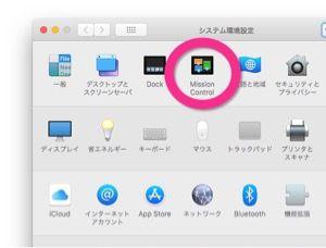 Macアプリスクショ1