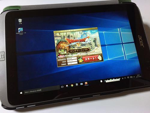 Windows10は8インチPCを救えるか?!②『ドラクエX』で性能UPを確認!