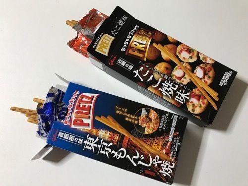 プリッツ日本味めぐり写真7<br>
