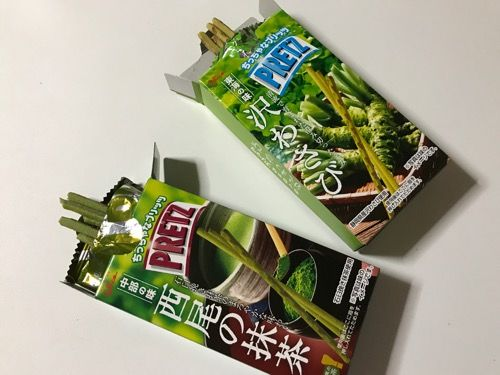 プリッツ日本味めぐり写真8