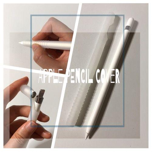 『Apple Pencil』が細すぎる!という人におすすめの専用カバー『Pencil Barrier』[使用レビュー]