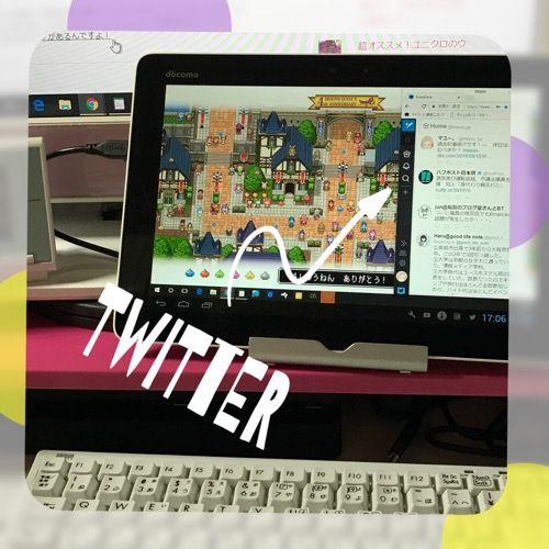 今から探すTwitterクライアント。Windowsはなかなか厳しい!