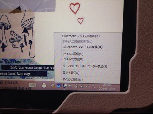 iconia Bluetooth説明画像