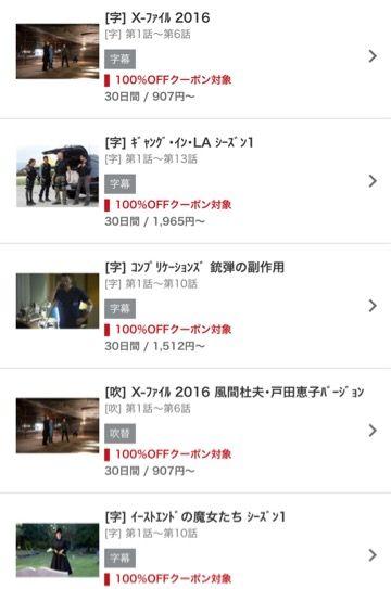 music.jpクーポン対象7
