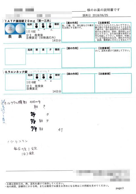 CCI20180625_0000