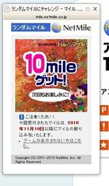 20101109netmile_randommile10mile