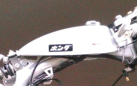 tannku02