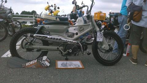 KIMG0250