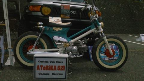 KIMG0279