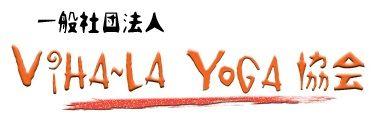 Viha-la Yoga 協会ロゴ