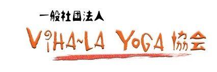 Viha-la Yoga 協会ロゴ2