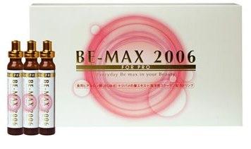 神田うの 愛飲の美容ドリンク!飲むコラーゲン BE-MAX [ ビーマックス ] 2006★