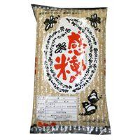 素玄米 感動の米