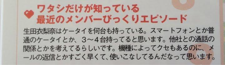 BABYMETAL総合☆993【ベビーメタル】 YouTube動画>3本 ->画像>77枚