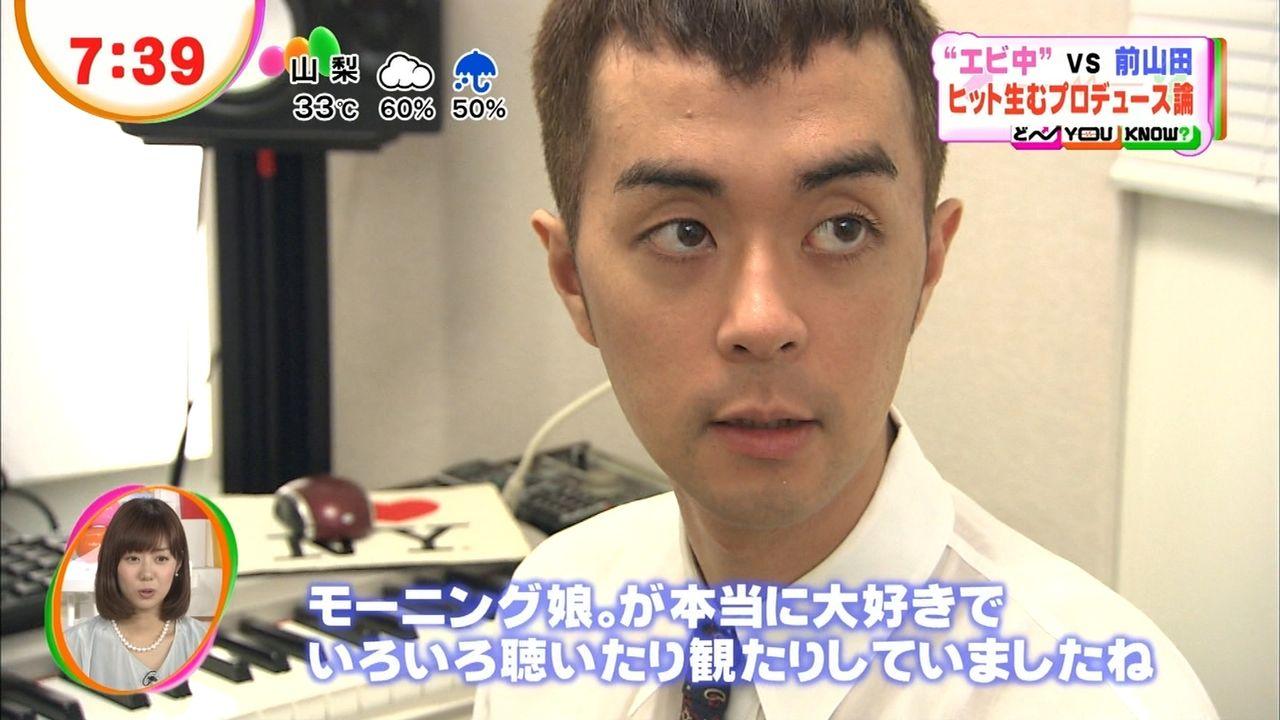 前山田健一の画像 p1_17