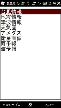 20110719114705
