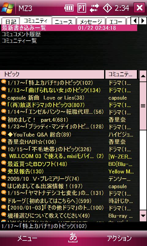 SCRN0005