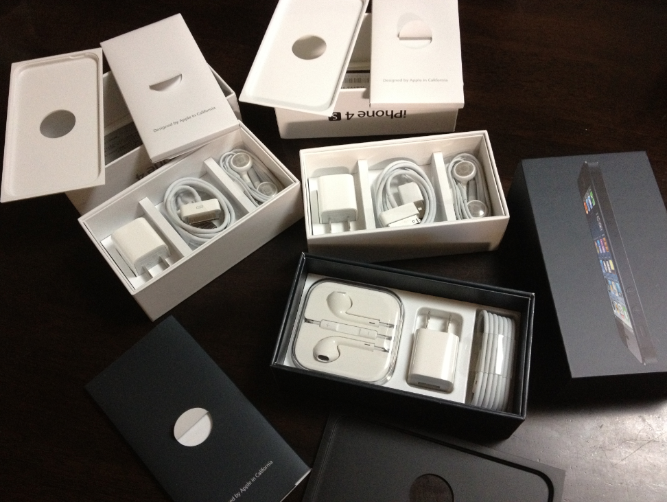 iPhone 4 4S 5 boxes