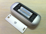 Magic Mouse with Eneloop