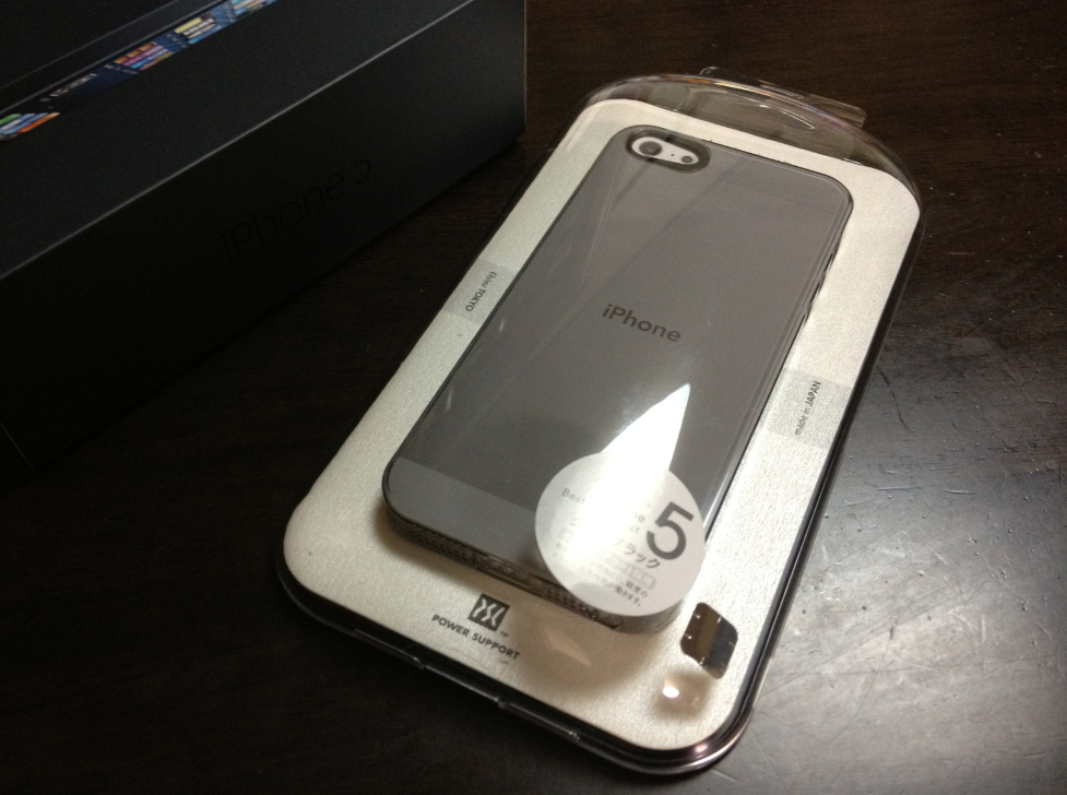 Power Support Air Jacket for iPhone  5