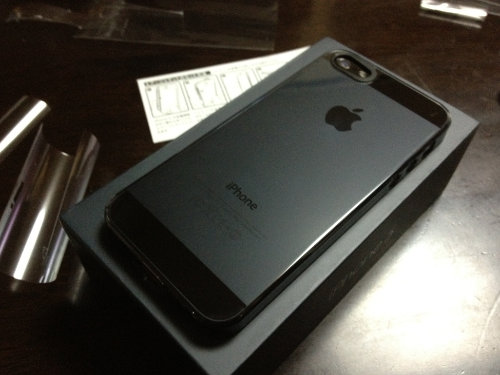 iPhone 5 with PS Airjacket clear black