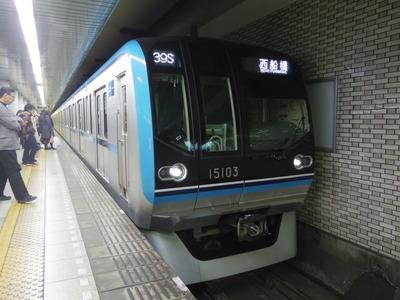 IMGP0867