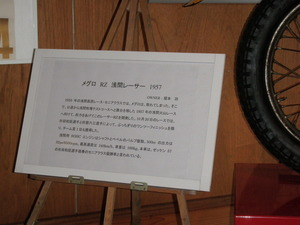 P8171464