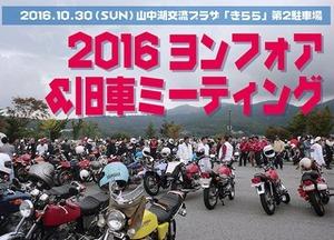 20160320-400f2016_