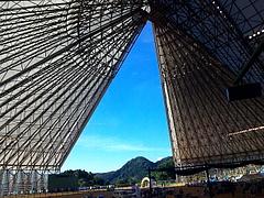 兵庫神鍋マラソン全国大会(但馬ドーム)