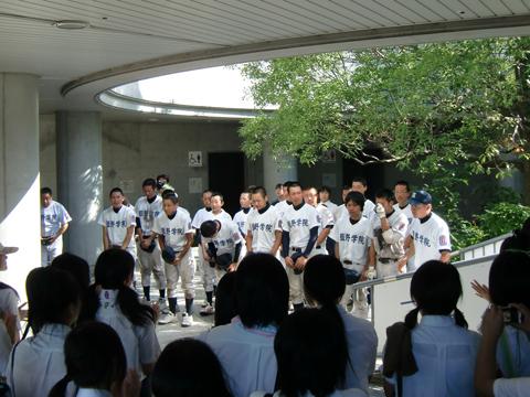 高校 藍野